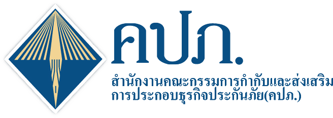 Accident Insurance Thailand